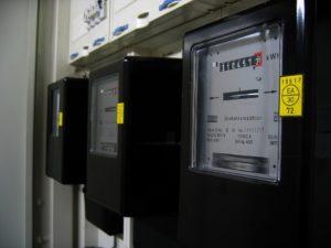 pompa ciepła zużycie prądu